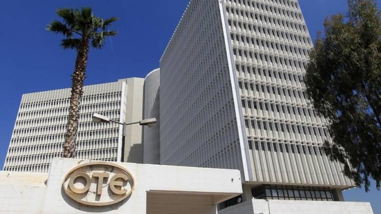 Στην πώληση του 5% του ΟΤΕ προχωρεί το ΤΑΙΠΕΔ