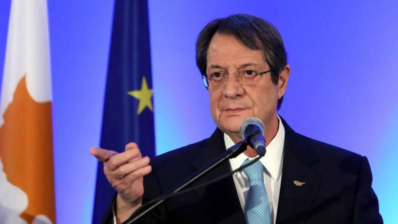 Αναστασιάδης: Να μην ανησυχεί κανείς για τις κινήσεις της Τουρκίας στην ΑΟΖ