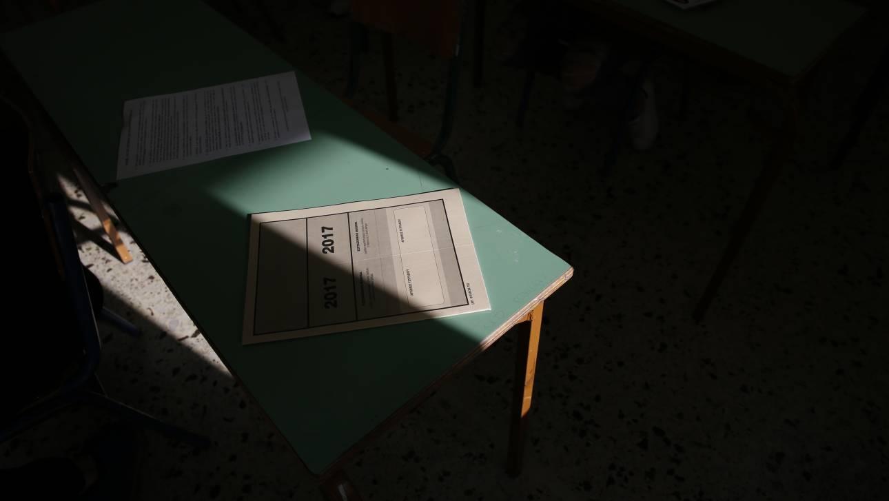 Πανελλαδικές Εξετάσεις 2018: Πότε ξεκινούν οι αιτήσεις για τους υποψηφίους