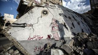 «Εκρήξεις, μια έντονη μυρωδιά και πανικός»: Σύροι περιγράφουν τη «χημική» επίθεση στην Σαρακέμπ