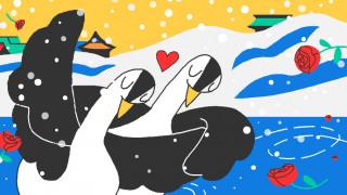 Χειμερινοί Ολυμπιακοί Αγώνες: Το Doodle αφιερωμένο στους εορτάζοντες αθλητές του Αγίου Βαλεντίνου