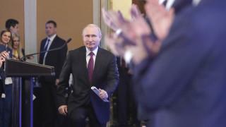 Επίτιμος διδάκτωρ του Πανεπιστημίου Πελοποννήσου ο Βλαντιμίρ Πούτιν