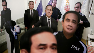 Άγιος Βαλεντίνος: η ερωτική μπαλάντα του ηγέτη της χούντας στην Ταϊλάνδη προκαλεί