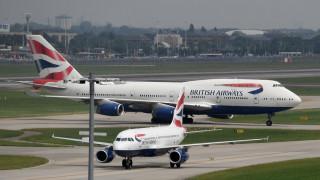 Λονδίνο: Ένας νεκρός από τη σύγκρουση οχημάτων στο Heathrow