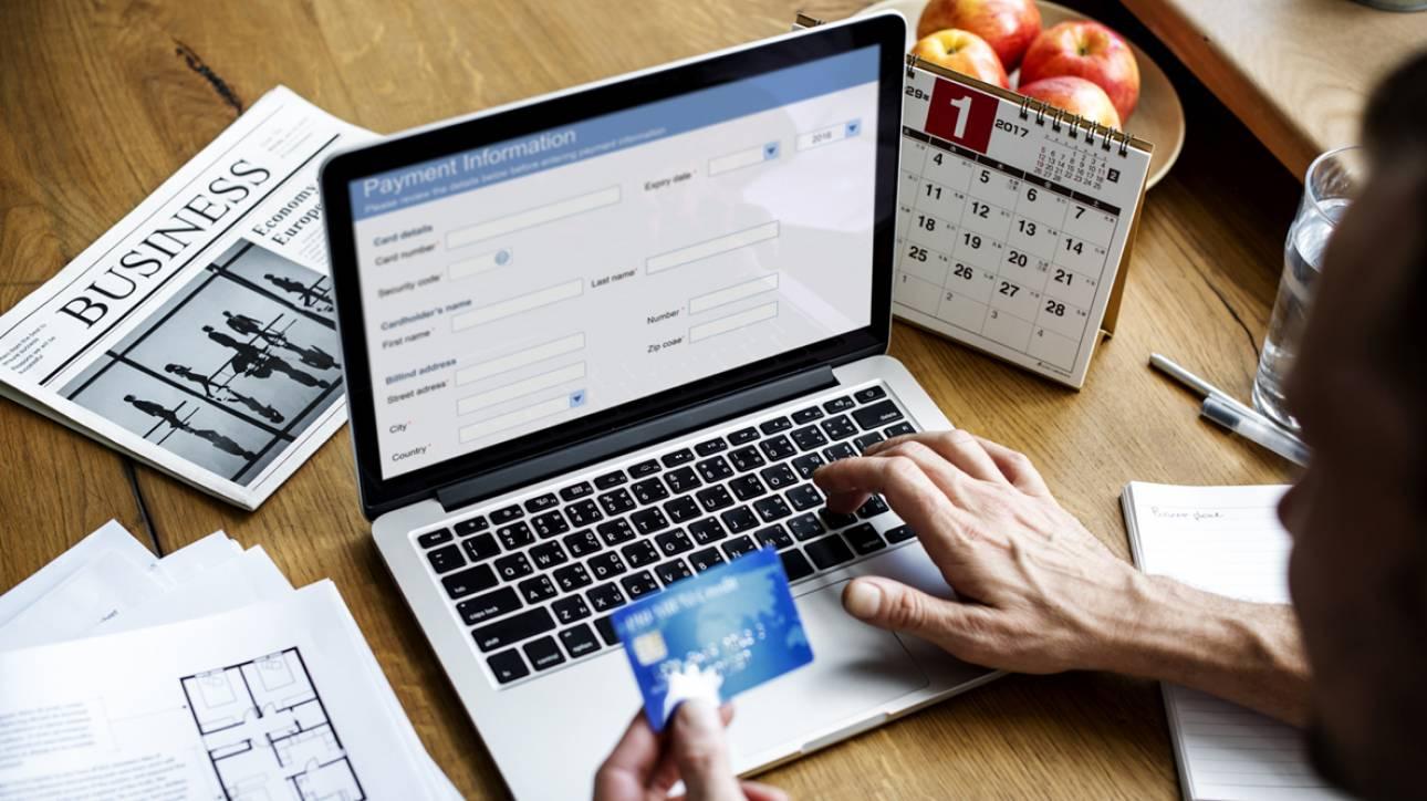 Οι ψηφιακές τεχνολογίες αλλάζουν τις ελληνικές τράπεζες