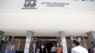 Τα απαιτούμενα δικαιολογητικά για την απόδοση ΑΜΚΑ σε ξένους υπηκόους