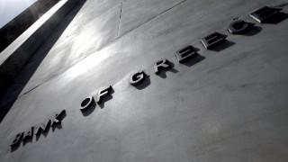 Κόκκινα δάνεια και stress test στο επίκεντρο ΤτΕ και ΕΕΤ