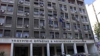 ΑΜΚΑ: Τα απαιτούμενα δικαιολογητικά για την απόδοση σε ξένους υπηκόους