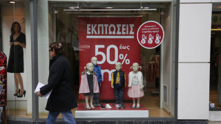 Καθαρά Δευτέρα: Κλειστά τα καταστήματα στη Θεσσαλονίκη