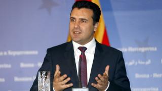 Ζάεφ: Τρία θέματα-αγκάθια έχουν κλείσει
