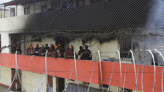 Περού: Πέντε νεκροί από φωτιά που ξέσπασε σε φυλακή για ανηλίκους