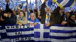 Παμμακεδονικές Ενώσεις: Το τρίτο συλλαλητήριο θα είναι τσουνάμι