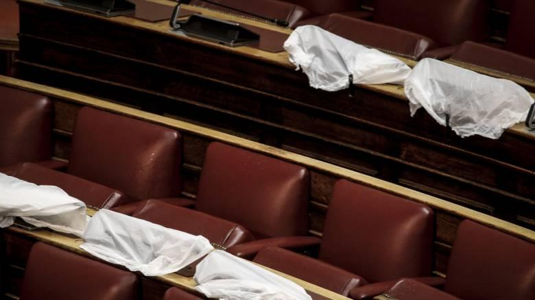 «Συναγερμός» σήμερα στη Βουλή λόγω...διαρροής