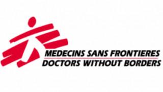 Διευκρινίσεις από τους Γιατρούς Χωρίς Σύνορα για τις καταγγελίες κακοποίησης