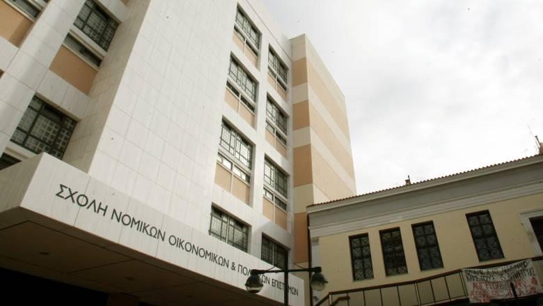 Αντίθεση ΑΠΘ και ΕΚΠΑ για την ίδρυση νέας νομικής σχολής