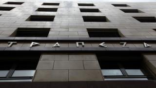 Στα 2,68 δισ. ευρώ το ταμειακό πρωτογενές πλεόνασμα τον Ιανουάριο