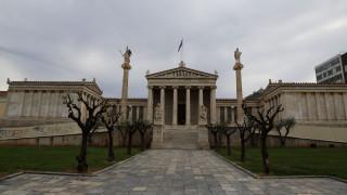 Η θέση της Ακαδημίας Αθηνών για το θέμα της ονομασίας της πΓΔΜ