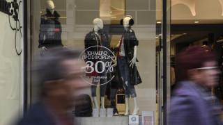 Καθαρά Δευτέρα: Κλειστά τα μαγαζιά της Θεσσαλονίκης