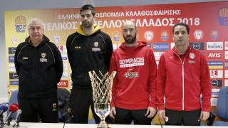 Ολυμπιακός - ΑΕΚ: «Μάχη» για τον πρώτο τίτλο
