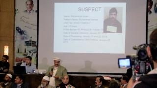 Πακιστάν: Τέσσερις φορές ισόβια σε άντρα που βίασε και σκότωσε 6χρονη