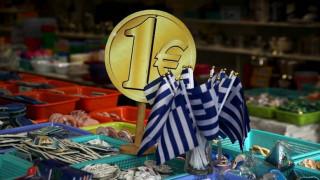 Πώς σχολιάζουν τα διεθνή μέσα την αναβάθμιση του αξιόχρεου της Ελλάδας