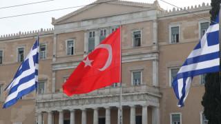 Χιλιάδες Τούρκοι πασχίζουν να λάβουν την ελληνική υπηκοότητα
