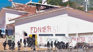 Βραζιλία: Κρατούμενοι πήραν ομήρους σωφρονιστικούς υπαλλήλους σε φυλακή στο Ρίο ντε Τζανέιρο