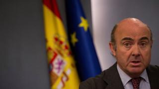 Οι ΥΠΟΙΚ της ευρωζώνης ενδέχεται να επιλέξουν τον Λουίς ντε Γκίντος για την αντιπροεδρία της ΕΚΤ