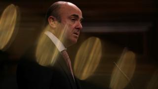Το Eurogroup πρότεινε για την αντιπροεδρία της ΕΚΤ τον Λουίς ντε Γκίντος