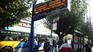 Στάση εργασίας: Πώς θα κινηθούν σήμερα τα λεωφορεία