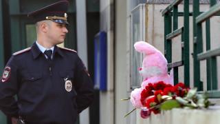 Αυτοκτονία δύο κοριτσιών από τη Ρωσία με άρωμα «Μπλε Φάλαινας»