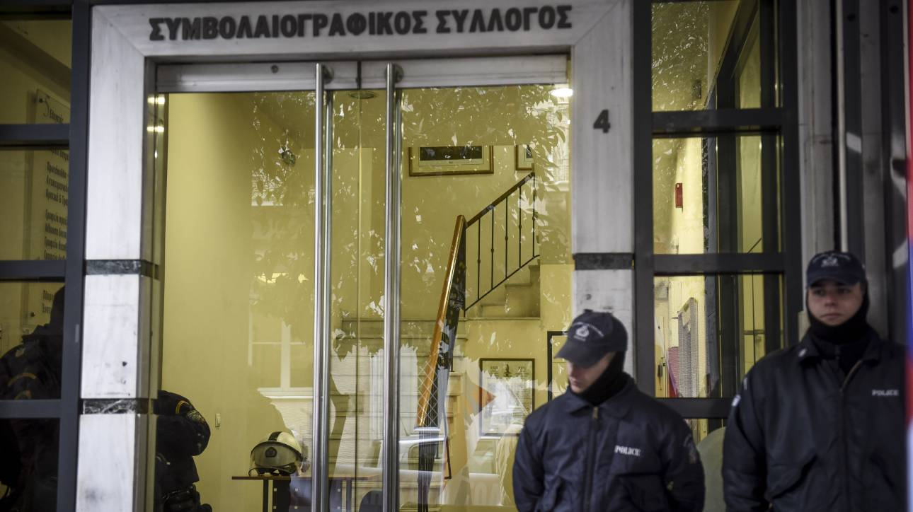 Σε κλοιό ασφαλείας συμβολαιογραφικά γραφεία της Αττικής ενόψει πλειστηριασμών