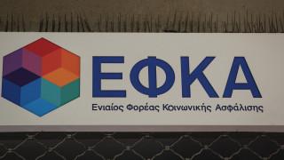 ΕΦΚΑ: Έρχεται διπλό χαράτσι για χιλιάδες ελεύθερους επαγγελματίες