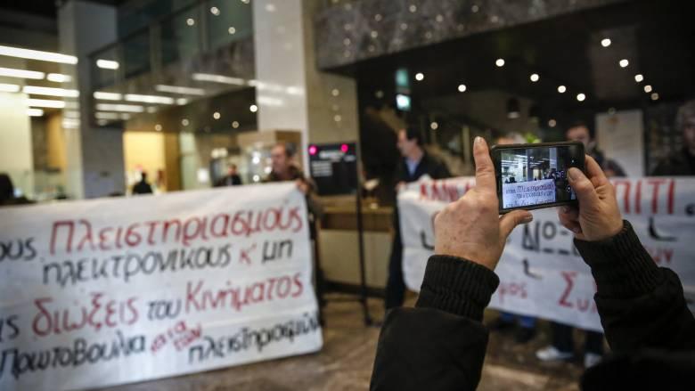 Στον ύπνο έπιασαν τα μέτρα της ΕΛΑΣ τα μέλη του κινήματος «Δεν πληρώνω»