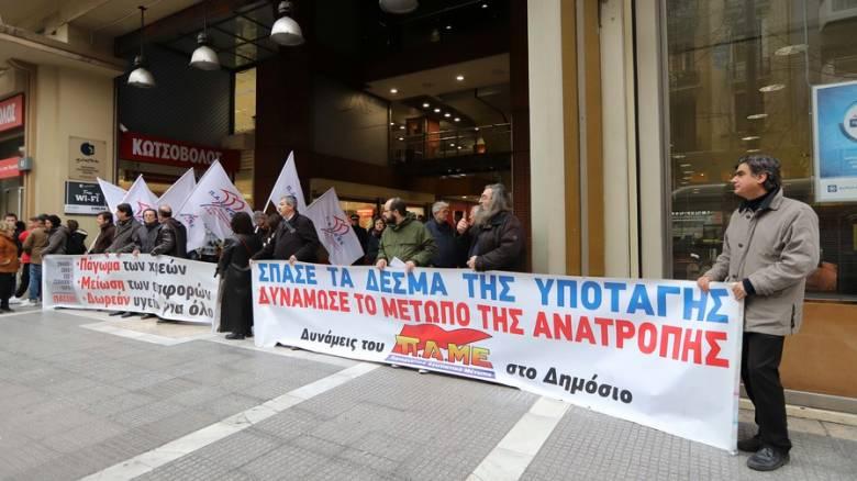 Διαμαρτυρία για τους πλειστηριασμούς στη Θεσσαλονίκη