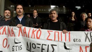 Πορεία στο κέντρο της Αθήνας κατά των πλειστηριασμών