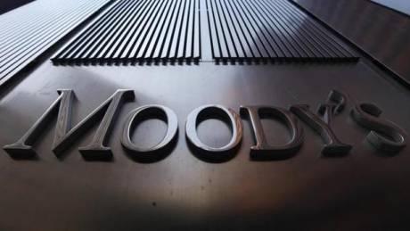 Moody's: Διπλή αναβάθμιση της Ελλάδας σε «B3» από «Caa2»