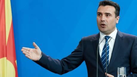 Ζάεφ: Τα Σκόπια δεν έχουν αλυτρωτικές βλέψεις