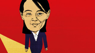Κιμ Γιο Γιονγκ: έγκυος η «Ιβάνκα» του Κιμ Γιονγκ Ουν;