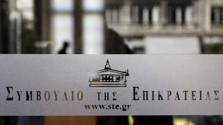 Συζητήθηκε στο ΣτΕ η αίτηση για άρση του ασύλου ενός από τους 8 Τούρκους αξιωματικούς
