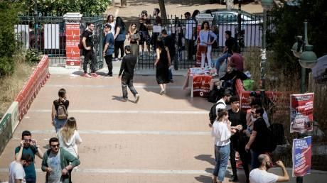 Νέες αλλαγές στο νόμο για τις μεταγραφές στα Πανεπιστήμια