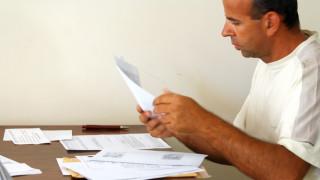 Αιτήσεις ως το μεσημέρι για δέκα προκηρύξεις θέσεων εργασίας