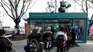Ν. Κορέα: Η αντιπολίτευση διαμαρτύρεται για την άφιξη του «δολοφόνου» γείτονα