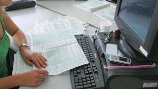 Παράταση των συγκεντρωτικών καταστάσεων έως τις 31 Μαρτίου