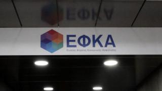 ΕΦΚΑ: Ποιοι ελεύθεροι επαγγελματίες θα πληρώσουν διπλό χαράτσι