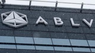 Έκτακτη συνεδρίαση ανακοίνωσε ο πρωθυπουργός της Λετονίας μετά την χρεοκοπία της ABLV