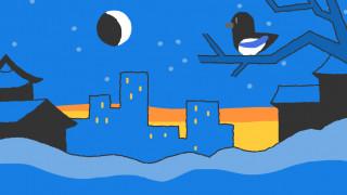 Χειμερινοί Ολυμπιακοί Αγώνες: Στην τελετή λήξης αφιερωμένο το Doodle της Google