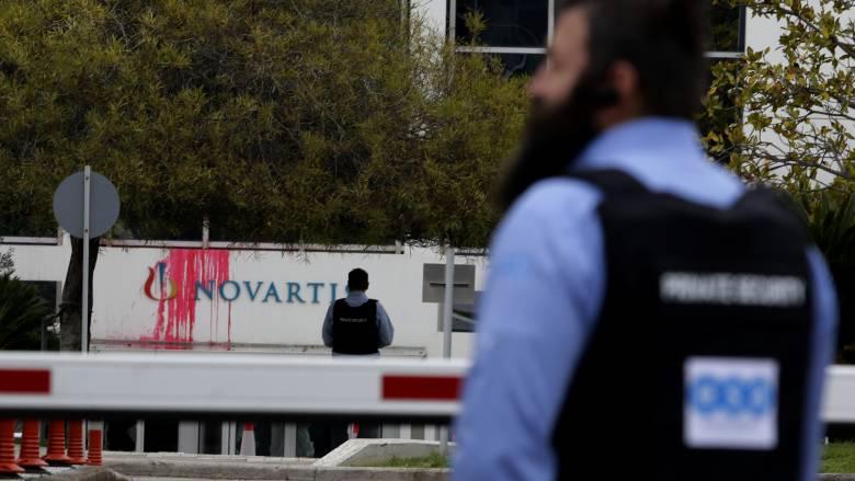 Βίντεο από την επίθεση του Ρουβίκωνα στο κτίριο της Novartis