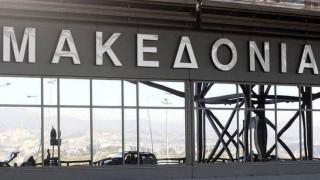 Θεσσαλονίκη: Ακυρώθηκαν πτήσεις προς το αεροδρόμιο Μακεδονία λόγω των καιρικών συνθηκών