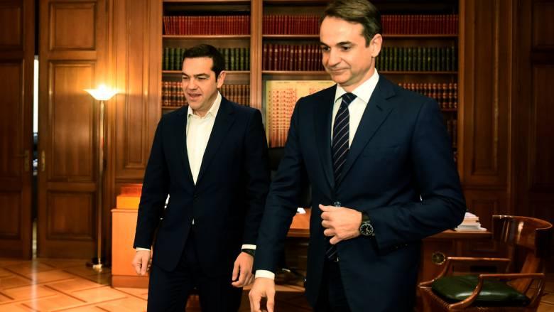 Δημοσκόπηση ALCO: Μειώνεται η διαφορά ΝΔ - ΣΥΡΙΖΑ